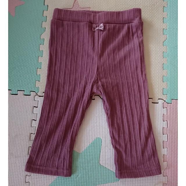しまむら(シマムラ)のリブレギンス 薄手 薄紫 100 キッズ/ベビー/マタニティのキッズ服女の子用(90cm~)(パンツ/スパッツ)の商品写真