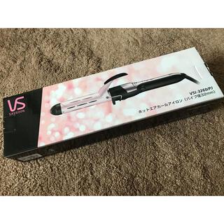 コイズミ(KOIZUMI)のVidalSassoon 32mmホットエアカールアイロン(ヘアアイロン)