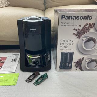 Panasonic - ★Panasonic 全自動 沸騰浄水コーヒーメーカー NC-A56-K