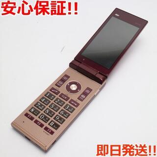 キョウセラ(京セラ)の美品 au KYF35 MARVERA ワインレッド 白ロム(携帯電話本体)