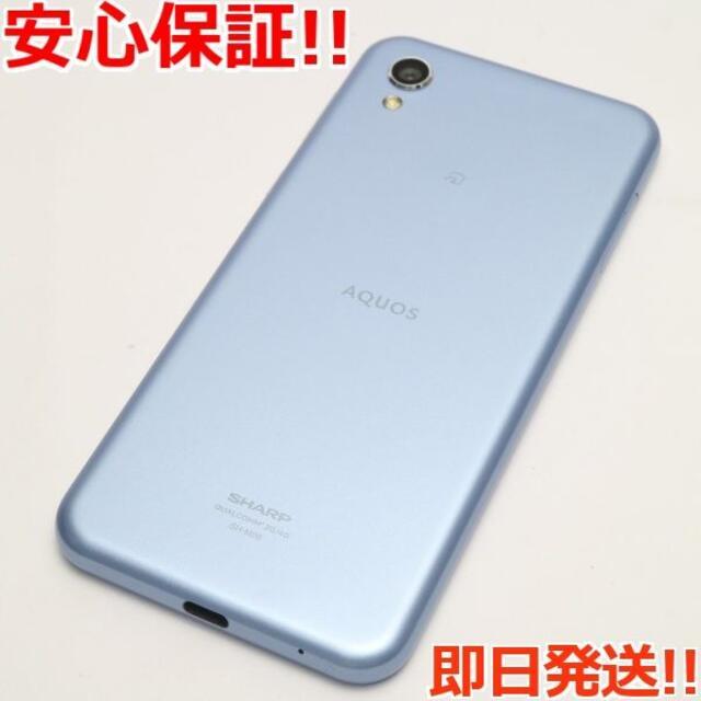 SHARP(シャープ)の美品 SH-M08 AQUOS sense2 アーバンブルー  スマホ/家電/カメラのスマートフォン/携帯電話(スマートフォン本体)の商品写真