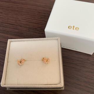 ete - エテ K18 ホースシュー ダイヤモンド ピアス PG