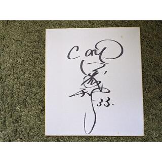 ヒロシマトウヨウカープ(広島東洋カープ)の広島 カープ 直筆 サイン 色紙 #33 江藤 智 ① CARP(その他)