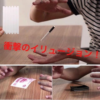 【大人気マジック!】Invisible Thread! 【イリュージョン】(トランプ/UNO)
