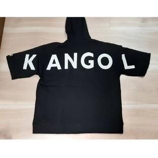KANGOL - ラスト1枚!新品☆KANGOL ユニセックス 半袖パーカー ブラックMサイズ