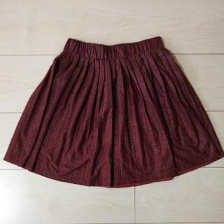 ザラ(ZARA)のZARAスカート134センチ(スカート)