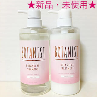 BOTANIST - ★新品・未使用★ ボタニスト スプリング  スムース シャンプー/トリートメント