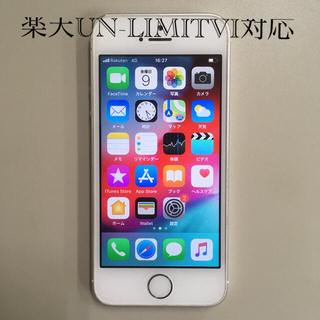 iPhone - 楽天UN-LIMITⅥ対応 iPhoneSE simフリー 64GB 完動品