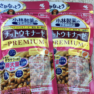 小林製薬 - 小林製薬  ナットウキナーゼ プレミアム 30日分×2袋