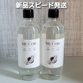 コストコ - MCTオイル 2本セット COCO ココ【新品未開封】【24時間以内発送】
