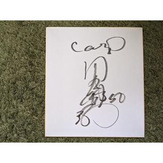 ヒロシマトウヨウカープ(広島東洋カープ)の広島 カープ 直筆 サイン 色紙 #50 河田 雄祐 CARP (その他)