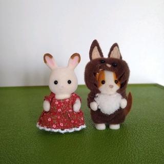 エポック(EPOCH)のシルバニアファミリー 赤ちゃんペアセット おゆうぎ 着ぐるみ 人形 ウサギ イヌ(ぬいぐるみ)