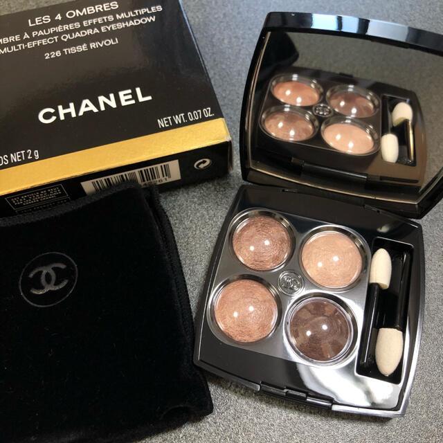 CHANEL(シャネル)の最終お値下げです。CHANEL アイシャドウ コスメ/美容のベースメイク/化粧品(アイシャドウ)の商品写真