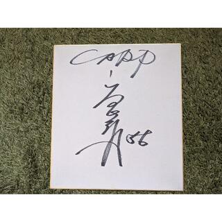 ヒロシマトウヨウカープ(広島東洋カープ)の広島 カープ 直筆 サイン 色紙 #56 高木 宣宏 CARP(その他)