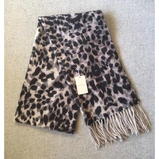 Pinky&Dianne - Pinky&Dianne leopard pattern muffler