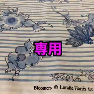 ランランラン様専用 ロラライハリス(生地/糸)
