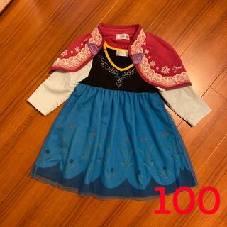 Disney - アナと雪の女王 アナ ワンピース 100