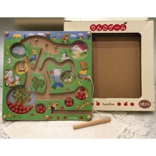 ファミリア(familiar)のファミリア りんごゲーム マグネット 磁石 木製玩具 おもちゃ 知育玩具(知育玩具)