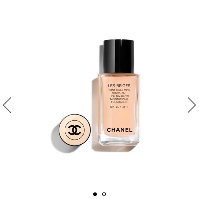 CHANEL(シャネル)のCHANEL リキッドファンデーション 12番 コスメ/美容のベースメイク/化粧品(ファンデーション)の商品写真