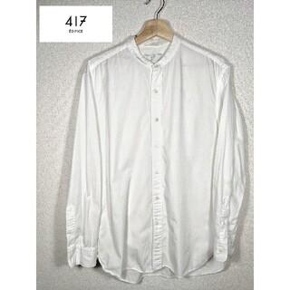 エディフィス(EDIFICE)の417 エディフィス  バンドカラー 白シャツ(シャツ)