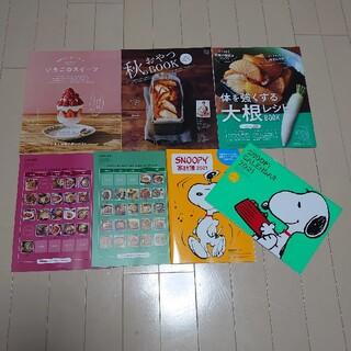 カドカワショテン(角川書店)のとりはずせる付録BOOK+献立カレンダーBOOK2冊+スヌーピー付録(料理/グルメ)