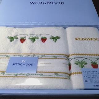 WEDGWOOD - A76  WEDCWOODタオルハンカチ