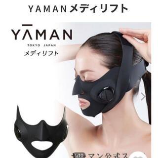 YA-MAN - YAMANメディリフト