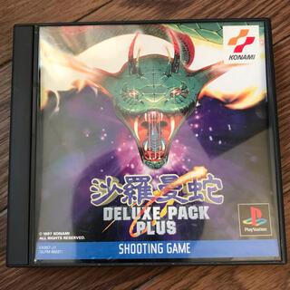 プレイステーション(PlayStation)の沙羅曼蛇 デラックスパックプラス(家庭用ゲームソフト)