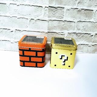 ニンテンドウ(任天堂)のスーパーマリオ 缶 小物入れ 2つセット ハテナブロック レンガブロック(キャラクターグッズ)