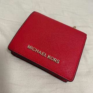 マイケルコース(Michael Kors)のMichaelkors 財布(財布)