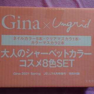 アングリッド(Ungrid)のGina4月号増刊特別付録(コフレ/メイクアップセット)
