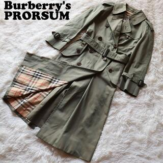 BURBERRY - バーバリープローサム ロングトレンチコート 玉虫色 裏地ノバチェックバーバリーズ
