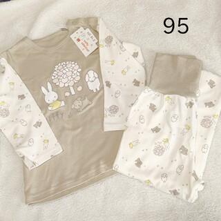 ミッフィー 腹巻付き パジャマ 95