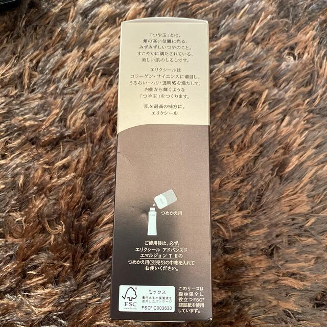 ELIXIR(エリクシール)の資生堂 エリクシール アドバンスド エマルジョン T II 乳液(130ml) コスメ/美容のスキンケア/基礎化粧品(乳液/ミルク)の商品写真