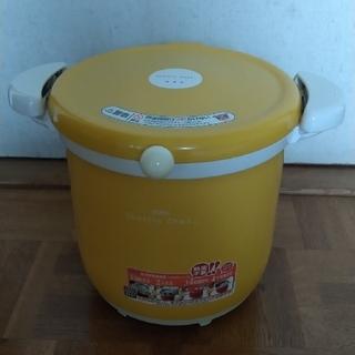 サーモス(THERMOS)のTHERMOS サーモス シャトルシェフ 4.5L パンプキン(調理道具/製菓道具)