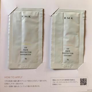 RMK - RMK 日焼け止め サンプル