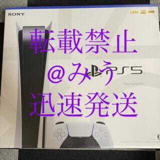 プレイステーション(PlayStation)の新品未開封 PS5 PlayStation5 本体 CFI-1000A01(家庭用ゲーム機本体)