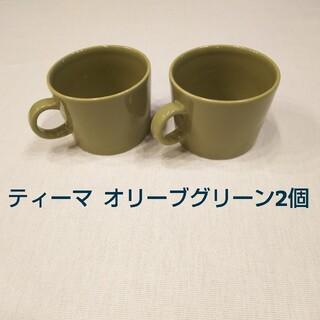 イッタラ(iittala)の【廃盤色レア】イッタラティーマ オリーブグリーンコーヒーカップ2個(食器)
