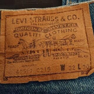 Levi's - 90s ジーンズ  W32 L30リーバイス  40517-0215