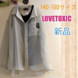 lovetoxic - 新作新品女の子シースルーシャツとタンクトップ