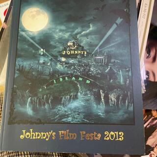 ジャニーズ(Johnny's)のジャニーズフィルムフェスタ2013(アイドルグッズ)
