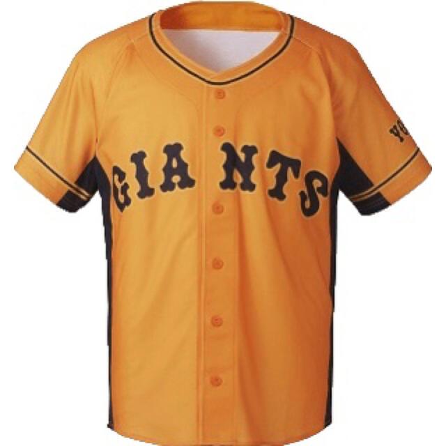 読売ジャイアンツ(ヨミウリジャイアンツ)のジャイアンツ ユニフォーム 橙魂2021 新品未使用 スポーツ/アウトドアの野球(応援グッズ)の商品写真