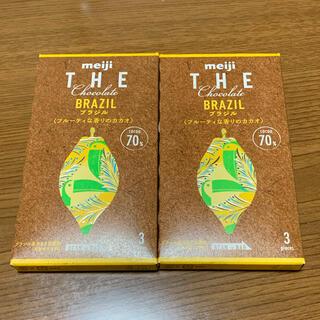 明治 - 明治 ザ・チョコレート ブラジル 2個セット