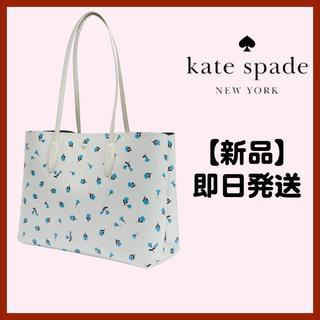 kate spade new york - 【kate spade】オールデイ ドット ラージ トート デインティ ブルーム