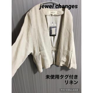 ジュエルチェンジズ(Jewel Changes)の【未使用タグ付き半額】jewel changes(ジュエルチェンジズ)ジャケット(シャツ/ブラウス(長袖/七分))