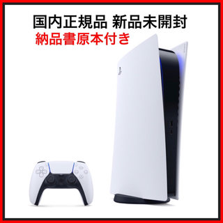 PlayStation - PlayStation5 本体 CFI-1000A01 PS5 新品未開封