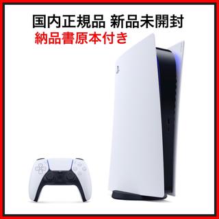 プレイステーション(PlayStation)のPlayStation5 本体 CFI-1000A01 PS5 新品未開封(家庭用ゲーム機本体)