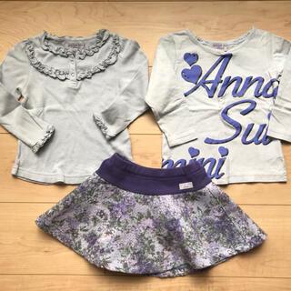 アナスイミニ(ANNA SUI mini)の【お得】ANNA SUI mini 春物セット size90(Tシャツ/カットソー)