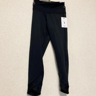 【新品】NIKE ナイキ ウィメンズ  フィットネス ロングパンツ  S(レギンス/スパッツ)