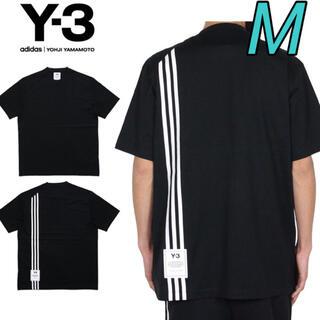 Y-3 - 【新品タグ付き】Y-3 バック 3ストライプ Tシャツ Mサイズ
